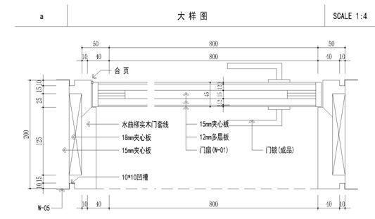 电路 电路图 电子 户型 户型图 平面图 原理图 533_311
